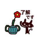 【動く❤️北欧ねこさん】ありがとう(個別スタンプ:08)