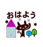 【動く❤️北欧ねこさん】ありがとう(個別スタンプ:09)