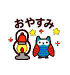 【動く❤️北欧ねこさん】ありがとう(個別スタンプ:11)