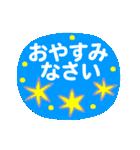 【動く❤️北欧ねこさん】ありがとう(個別スタンプ:12)