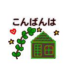 【動く❤️北欧ねこさん】ありがとう(個別スタンプ:14)