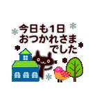 【動く❤️北欧ねこさん】ありがとう(個別スタンプ:15)