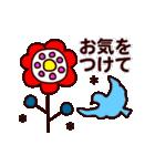 【動く❤️北欧ねこさん】ありがとう(個別スタンプ:17)