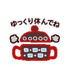 【動く❤️北欧ねこさん】ありがとう(個別スタンプ:18)