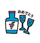 【動く❤️北欧ねこさん】ありがとう(個別スタンプ:19)