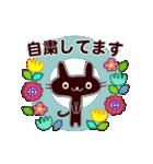 【動く❤️北欧ねこさん】ありがとう(個別スタンプ:23)