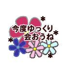 【動く❤️北欧ねこさん】ありがとう(個別スタンプ:24)