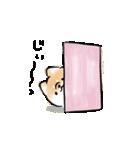 動くほんわかしばいぬ2(個別スタンプ:16)