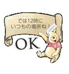 くまのプーさん メッセージスタンプ(個別スタンプ:01)