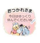くまのプーさん メッセージスタンプ(個別スタンプ:02)