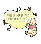 くまのプーさん メッセージスタンプ(個別スタンプ:05)