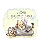くまのプーさん メッセージスタンプ(個別スタンプ:08)