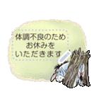くまのプーさん メッセージスタンプ(個別スタンプ:22)