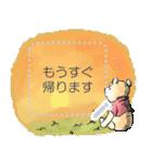 くまのプーさん メッセージスタンプ(個別スタンプ:24)