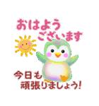 ペンギンpempem☆長文メッセージ(個別スタンプ:01)