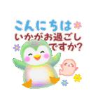 ペンギンpempem☆長文メッセージ(個別スタンプ:02)