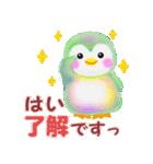 ペンギンpempem☆長文メッセージ(個別スタンプ:03)