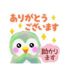 ペンギンpempem☆長文メッセージ(個別スタンプ:05)