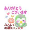 ペンギンpempem☆長文メッセージ(個別スタンプ:06)