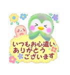 ペンギンpempem☆長文メッセージ(個別スタンプ:07)