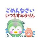 ペンギンpempem☆長文メッセージ(個別スタンプ:09)