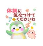 ペンギンpempem☆長文メッセージ(個別スタンプ:10)