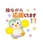 ペンギンpempem☆長文メッセージ(個別スタンプ:11)