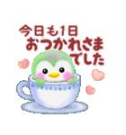 ペンギンpempem☆長文メッセージ(個別スタンプ:13)