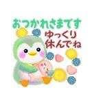 ペンギンpempem☆長文メッセージ(個別スタンプ:14)