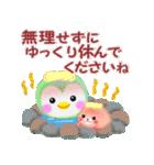 ペンギンpempem☆長文メッセージ(個別スタンプ:15)