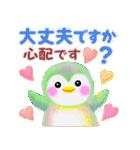 ペンギンpempem☆長文メッセージ(個別スタンプ:17)