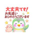 ペンギンpempem☆長文メッセージ(個別スタンプ:18)