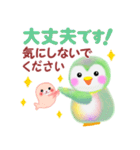 ペンギンpempem☆長文メッセージ(個別スタンプ:19)