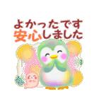ペンギンpempem☆長文メッセージ(個別スタンプ:20)