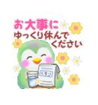 ペンギンpempem☆長文メッセージ(個別スタンプ:21)