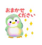 ペンギンpempem☆長文メッセージ(個別スタンプ:22)