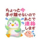 ペンギンpempem☆長文メッセージ(個別スタンプ:26)