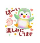 ペンギンpempem☆長文メッセージ(個別スタンプ:27)