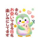 ペンギンpempem☆長文メッセージ(個別スタンプ:28)