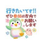 ペンギンpempem☆長文メッセージ(個別スタンプ:29)