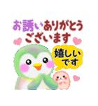 ペンギンpempem☆長文メッセージ(個別スタンプ:30)