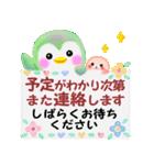 ペンギンpempem☆長文メッセージ(個別スタンプ:31)