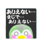ペンギンpempem☆長文メッセージ(個別スタンプ:32)