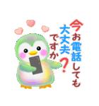 ペンギンpempem☆長文メッセージ(個別スタンプ:34)