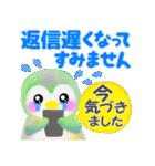 ペンギンpempem☆長文メッセージ(個別スタンプ:36)