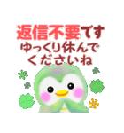 ペンギンpempem☆長文メッセージ(個別スタンプ:37)