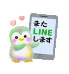 ペンギンpempem☆長文メッセージ(個別スタンプ:38)