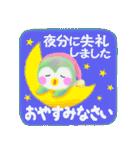 ペンギンpempem☆長文メッセージ(個別スタンプ:39)