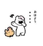 すこぶるちびウサギ【カスタム】(個別スタンプ:1)