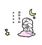 すこぶるちびウサギ【カスタム】(個別スタンプ:2)